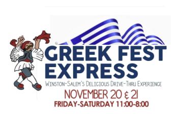 Greek Festival 2020